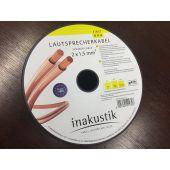 Акустический кабель In-Akustik First LS cable 2x1.5 mm2 м/кат (катушка 180м) 009021