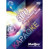 DVD-диск караоке с каталогом 500 Любимых песен