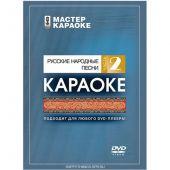 DVD-диск караоке Русские народные песни часть 2