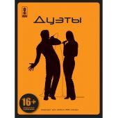 DVD-диск караоке Дуэты